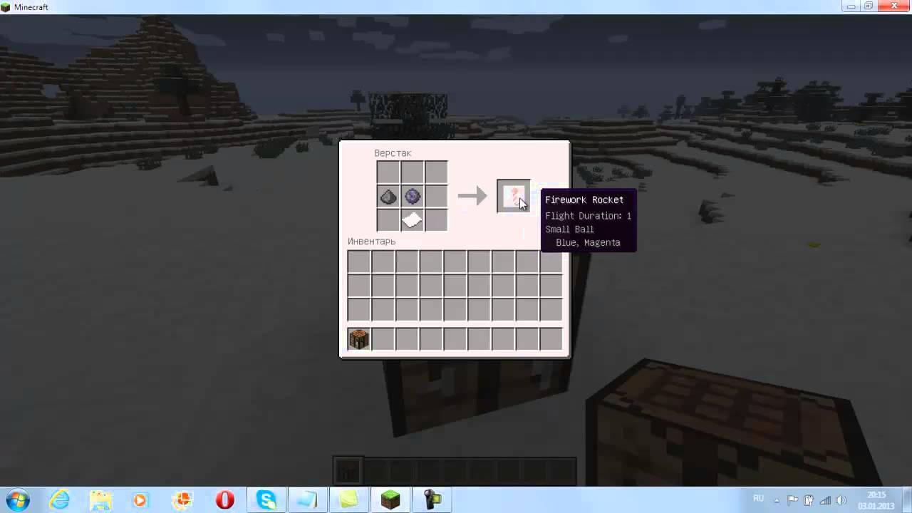 Майнкрафт как сделать командный блок - 166a3