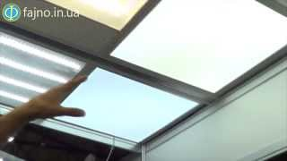 Светодиодные потолочные LED панели Bellson(Светодиодные потолочные LED панели Bellson - http://fajno.in.ua/g4046753-svetodiodnye-paneli-led Используют для освещения фабрик, медиц..., 2014-10-25T09:38:01.000Z)