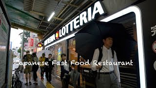 Japanese Fast Food Restaurants   Lotteria Review
