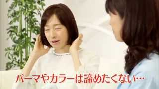 出演者:山本舞衣子 篇 名:インフォマーシャル 60s 商品名:パンテーン...