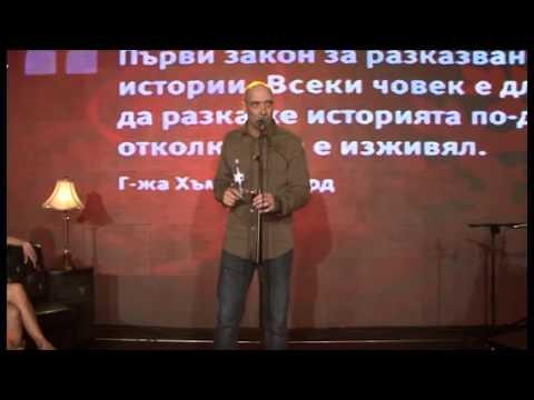 Една истинска история на Захари Бахаров