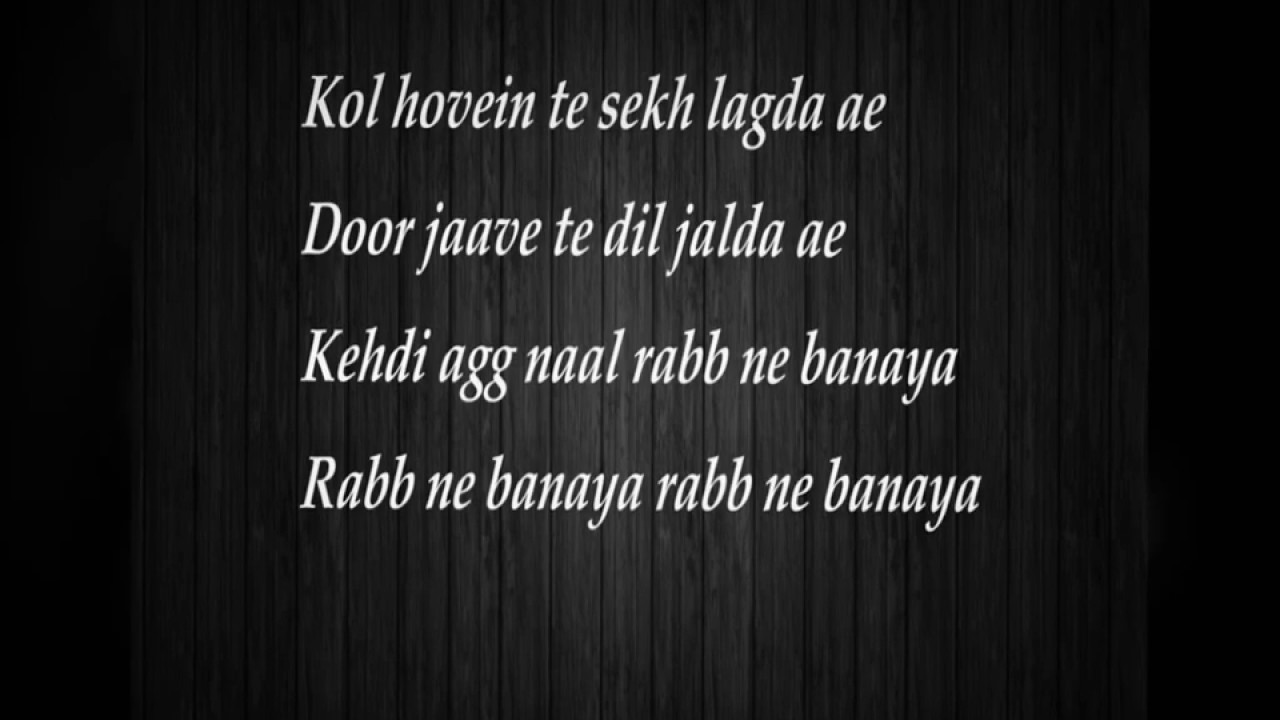 Download kinna sona pal{broken video song}chand ke paar chalo.