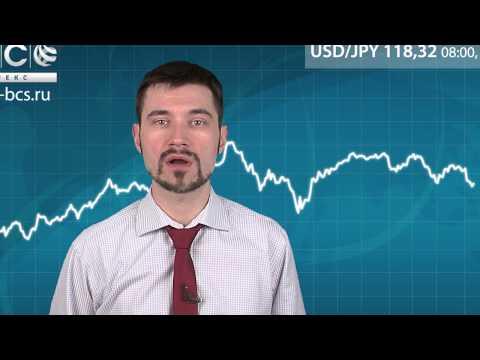 Участникам торгов сейчас стоит обратить внимание на волатильные валютные пары