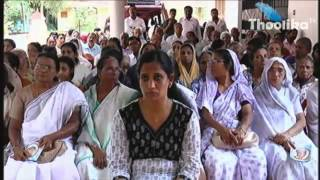 Funeral Service of Rahel Geevarghese (105) on July 14th 2015
