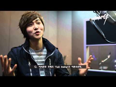 정동하가 부른 '이사만루2013 KBO' 주제곡 'Full Swing'