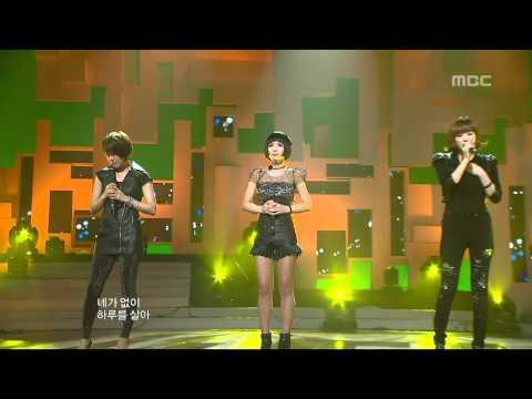 Gavy NJ - Sunflower(feat.BEAST Yoon Doo Joon), 가비엔제이 - 해바라기(feat.비스트 윤두