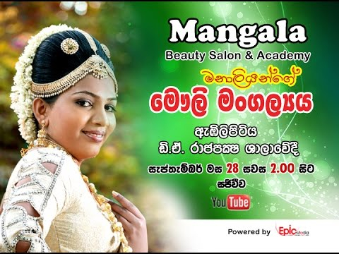 Mangala Beauty Salon & Academy 2014
