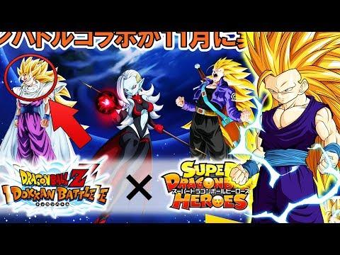 SSJ3 GOHAN & SSJ3 TRUNKS?! INCOMING DRAGON BALL HEROES BANNER! DBZ Dokkan Battle