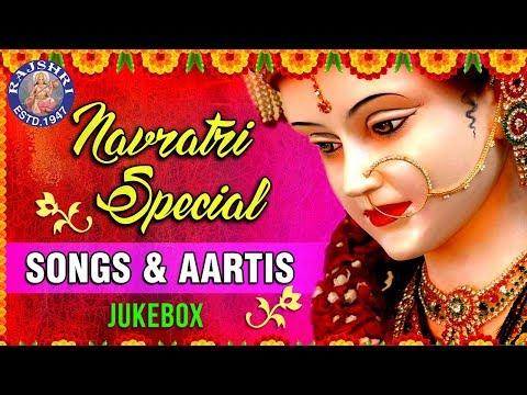 Navratri Songs & Aartis   Navratri Special   Navratri Songs   Navratri 2018   दुर्गा माँ के गाने