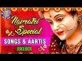Navratri Songs & Aartis | Navratri Special | Navratri Songs | Navratri 2018 | दुर्गा माँ के गाने