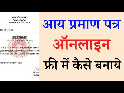 bihar stet result 2020 kab aayega | bihar stet result 2020 latest news | bihar tet 2020 answer key from YouTube · Duration:  15 minutes 54 seconds