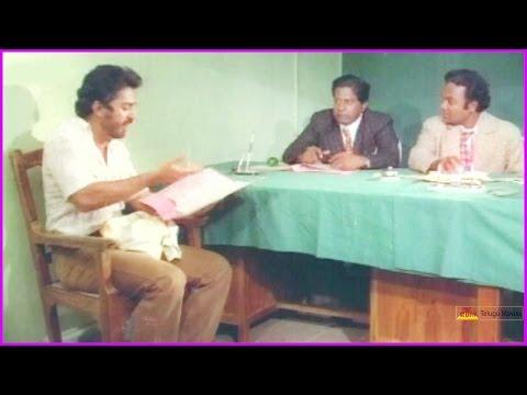 Kamal Hassan Getting Angry On interviewer Questions | Aakali Rajyam Telugu Movie Scene