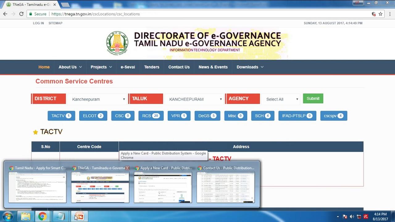 Tamil Nadu Apply For Family Identity Card
