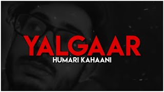 YALGAAR....COMING SOON