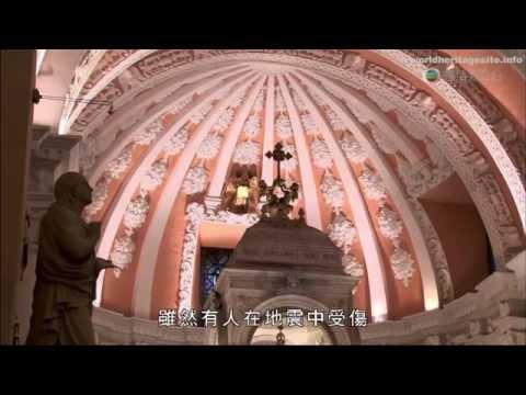 [Cantonese] Peru World Heritage Historical Centre of Arequipa 秘鲁世界文化遺產 阿雷基帕