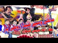 Mahi Wasse Mera  singer attaullah khan esa khelvi  live shwo 2020 choha program
