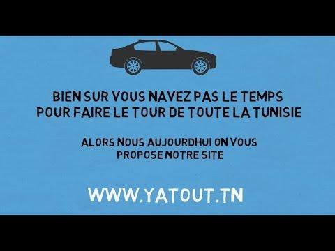 Annonces rencontres tunisie