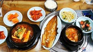 Video KOREAN FOOD PORN 🇰🇷: Ep.3 - Everyday Eats Part 1 (군침유발자들 제3탄 - 매일 먹어도 안 질리는 한식) download MP3, 3GP, MP4, WEBM, AVI, FLV April 2018