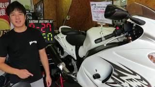 SUZUKI GSX-1300R HAYABUSA 中古車が入荷!  山形県酒田市 バイク屋 SUZUKIMOTORS