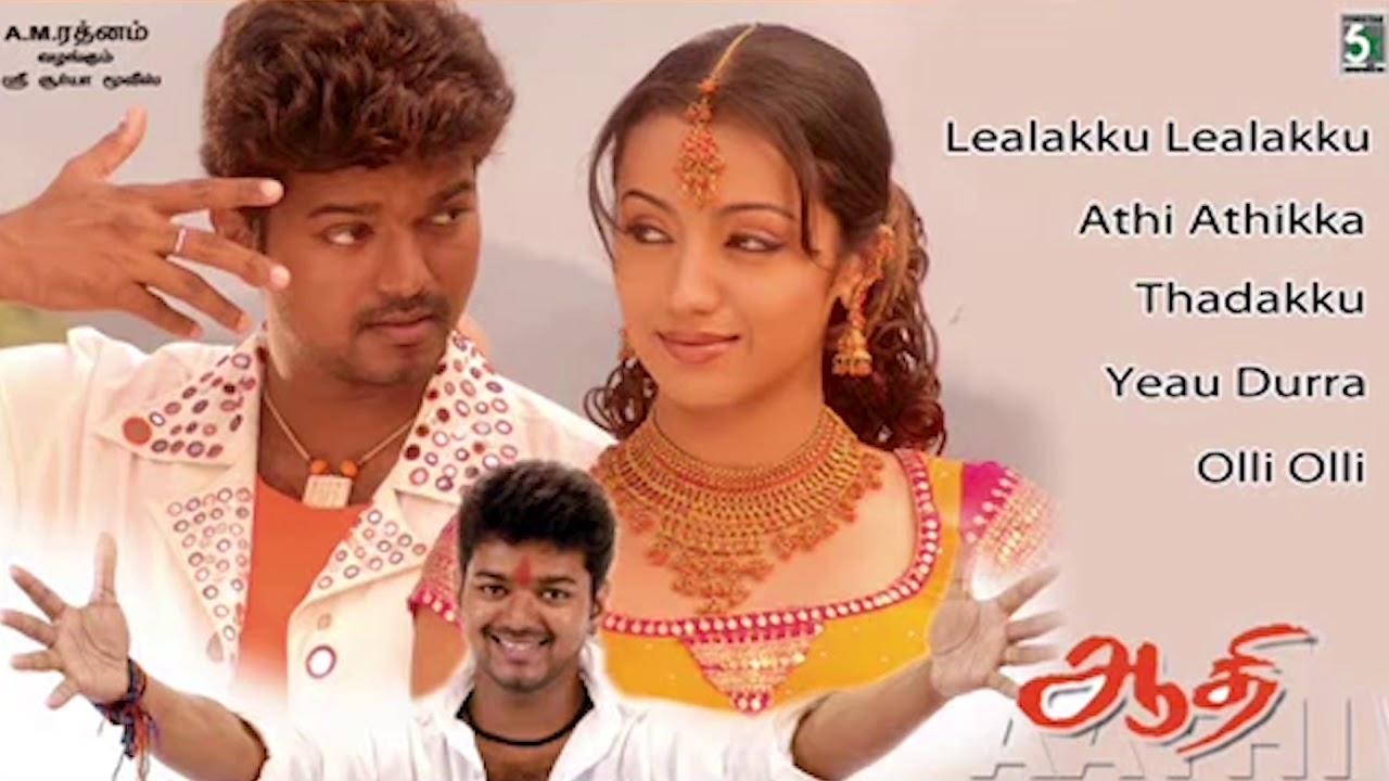 Download Aathi Full Movie Audio Jukebox | Vijay | Trisha | Vidyasagar