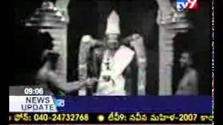 50 Year Old Video Footage of Tirupati Venkateswara Balaji in Tirumala Tirupati   Telugu Videos Songs  Live Online Tv Channels  Movies  News and Free Downloads