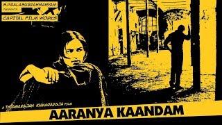 Aaranya Kaandam - BGM Jukebox - Yuvan, Thiagaraja Kumararaja