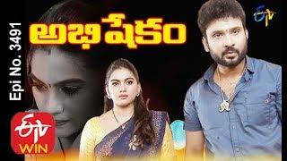Abhishekam | 23rd March 2020  | Full Episode No 3491 | ETV  Telugu