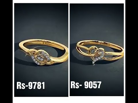 gold ring with lowest price || lifestyle
