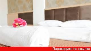 Обзор отеля Start Hotel в Аланья Турция