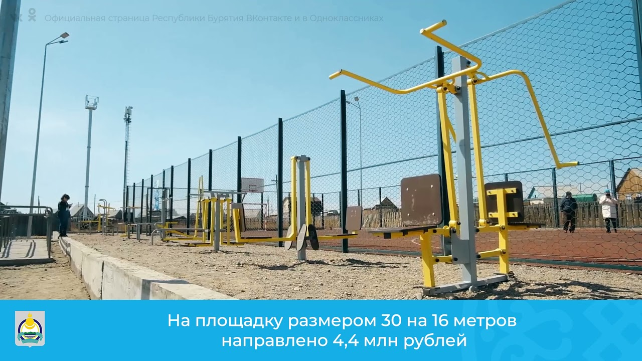 Строительство спортплощадки в селе Сужа