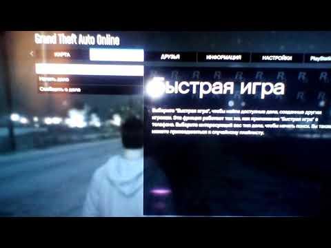 Как зайти в режим беги или умри в гта онлайн на пс 4