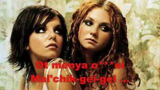Ruki vverh and TaTu