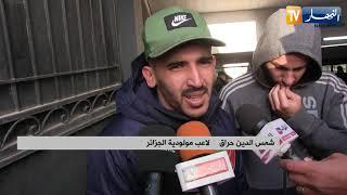 تصريحات رئيس مجلس إدارة مولودية الجزائر واللاعبين عقب الفوز على وفاق سطيف