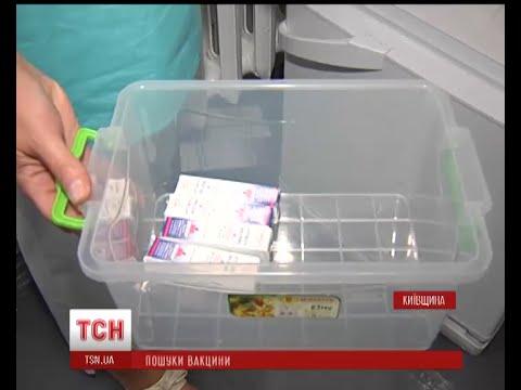 ИНФЕКЦИОННЫЕ ЗАБОЛЕВАНИЯ. Медицинская Энциклопедия
