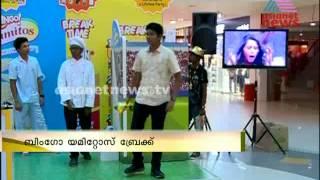 Bingo ymittos game in oberon mall Kochi|കൊച്ചിയില് ഗെയിം ഷോ