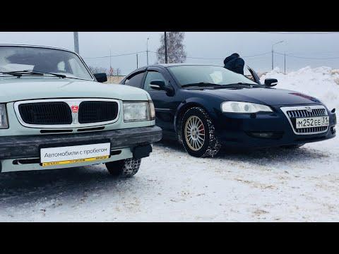 Лучшая Волга: ГАЗ 3110 или Volga Siber??
