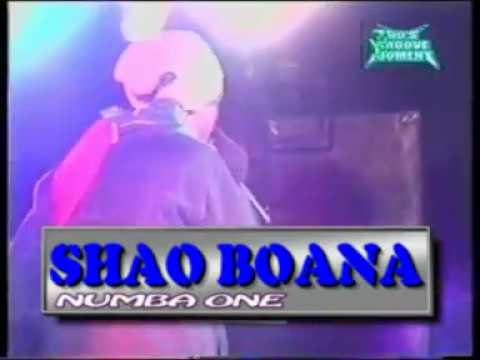 SHAO BOANA /// NUMBA ONE [ CLIP GASY ]