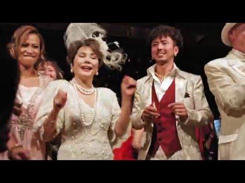Multiflave - Tokyo Cabaret