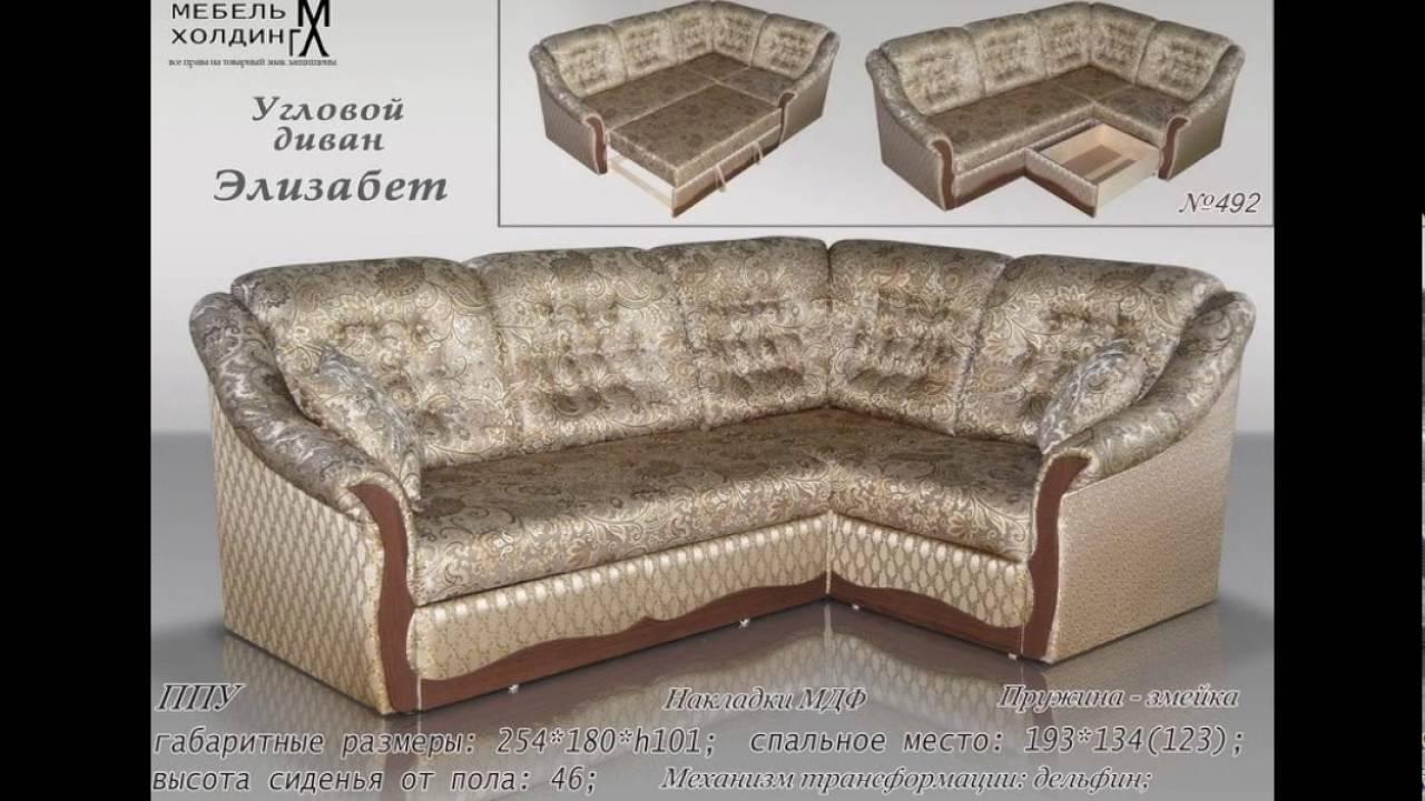 Объявления о продаже кроватей, диванов, столов, стульев и кресел раздела мебель и интерьер в москве на avito.