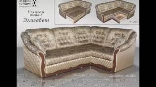 видео Купить Кресло дешево в Москве в интернет магазине.
