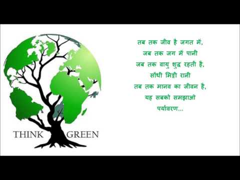 Stop deforestation essay in hindi