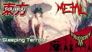 Touhou 4 LLS - Sleeping Terror (Yuuka Kazami) 【Intense Symphonic Metal Cover】