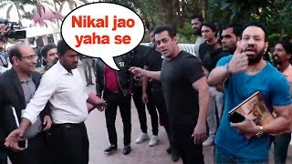 Salman Khan Harassed By Media in Public At Bina Kak Book Launch