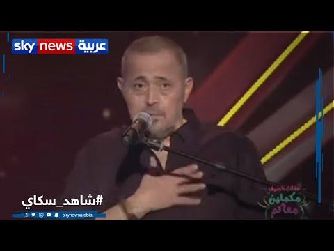 الفنان جورج وسوف يشيد بحفلات الانترنت  - 10:58-2020 / 7 / 10