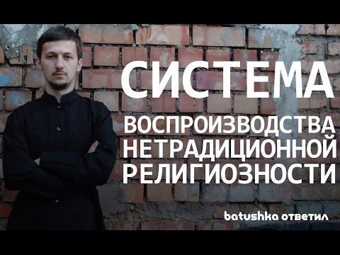 Частное русское домашнее порно видео