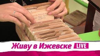 Финалистка Всероссийского конкурса библиотекарей