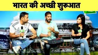 Ind vs WI, Lunch, Day 3: गेंदबाजों ने दिलाई बढ़त,  भारत की सधी हुई शुरूआत | Ind 14/0 | Sports Tak