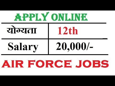 Sarkari Naukari 2018 | Government jobs in Air Force | Air Force x y Group Recruitment 2018