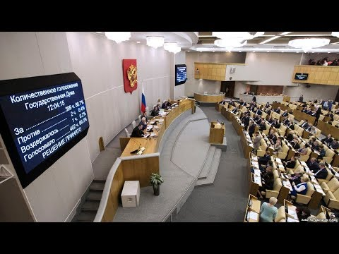 Депутаты Госдумы поддержали законопроект, который поможет достроить Восточный выезд из Уфы
