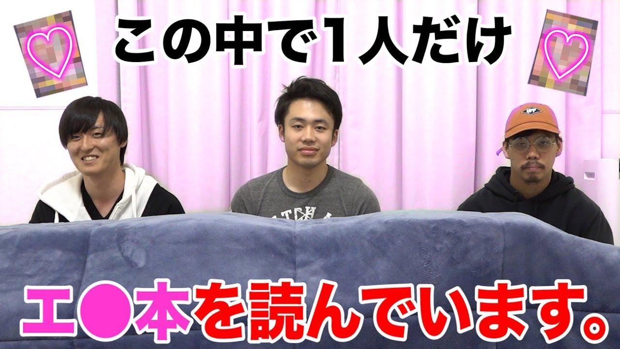 フィッシャーズ 武勇 伝
